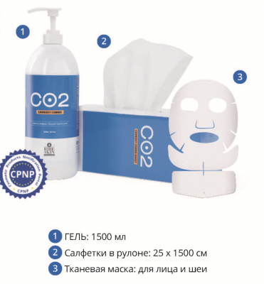 RIBESKIN ™ CARBOXY THERAPY CO2 (Гель + Рулон ткани) SET A от интернет-магазина NEXTB.RU